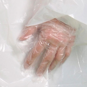 Portwest Disposable PE Glove (Embossed) (A941)